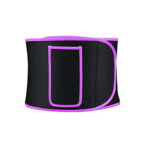 Waist Protection Compression Corset Abdomen Belt Fitness Weightlifting Gear