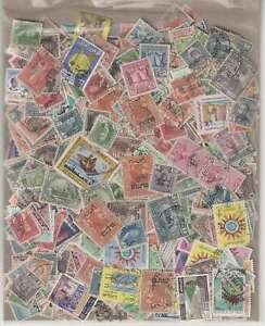 D1884: (1000+) Iraq Stamp Lot; Unchecked!