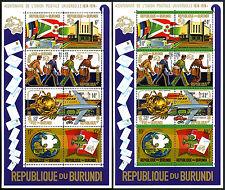 Burundi 463c,C202c S/S, MNH. UPU, cent. Flags,Emblem,Transportation,Pigeon, 1974