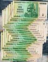 1 Billion Zimbabwe Dollars x 25 Banknotes ~ AA 2008 Series ~ ¼ Bundle 25PCS Lot