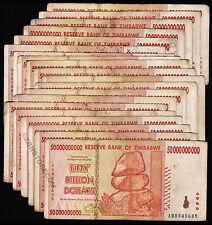 20 x 50 Billion Zimbabwe Dollars Bank Notes AA AB 2008 Currency *Before Trillion