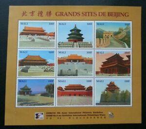 [SJ] Mali Grands Sites Of Beijing 1996 Royal Palace Building (sheetlet) MNH