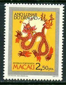 Macau 1988 New Year of Dragon stamp