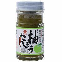 Fujijin Japanese Yuzu Kosho Pastes 60g Citron Pepper SPICE Kyushu MADE IN ... JP