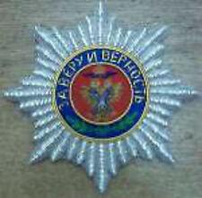 Russia Russian Order Saint Andrew Orthodox Church Christian Badge Medal Orden RU