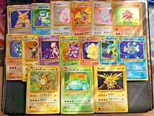 JAPANESE POKEMON CARD WIZARD BASE SET - FULL SET WITH ALL THE 16 HOLO - PL/G