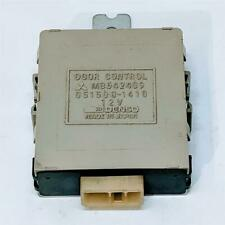 1G DSM Mitsubishi Eclipse Plymouth Laser Eagle Talon Denso Door Control Module