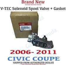 2006-2011 Honda CIVIC COUPE Genuine OEM VTEC Solenoid Spool Valve with Gasket