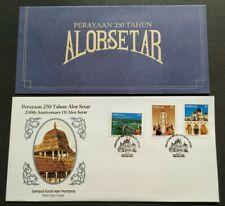 1990 Malaysia 250 Years Alor Setar 3v Stamps FDC (Alor Setar Post Mark) Lot B