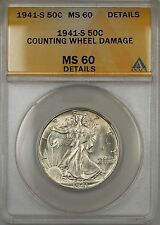 1941-S Walking Liberty Silver Half Dollar 50c ANACS MS 60 (Better Coin)