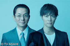 Japanese Drama No English subtitle Aibo season 12 相棒 season 12(高画質11枚)