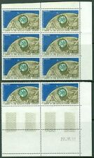 EDW1949SELL : F.S.A.T. 1963 Scott #C5 Space. 8 stamps. All VF MNH. Catalog $232.