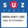 58800-60811-000 Suzuki Panel set,fr fender,l 5880060811000, New Genuine OEM Part