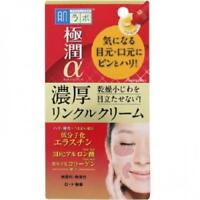 ☀Rohto Hadalabo Gokujyun 3D special wrinkle cream 30g From Japan F/S
