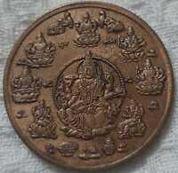 1839 asth laxmi 1 one anna east india company uk rare big size temple coin