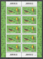 A 31 ) Germany 2019  Europa Birds 10 MNH/** Stamps Sheet