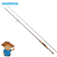 Shimano CARDIFF AX S62SUL-F Super Ultra Light trout fishing spinning rod