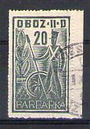 POLOGNE Oflag Camp de Gross Born Fischer timbre n° 27 oblitéré