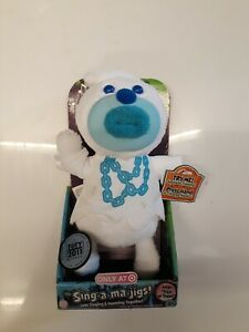 Sing A Ma Jigs Singing Plush Toy Ghost Halloween Target Exclusive 2011 TOTY