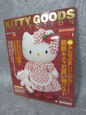 HELLO KITTY GOODS COLLECTION 9/2002 19 Catalog Art Pictorial Book Japanese *