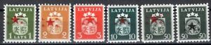 LATVIA RUSSIAN OCCUPATION SIX NOT CATALOGED STAMPS MNH
