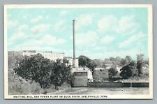 Duck River Knitting Mill SHELBYVILLE Tennessee—Power Plant—Antique 1920s