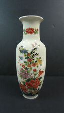 Vintage Japanese Porcelain Floral Vase Gold Trim Marked with Stamped Base