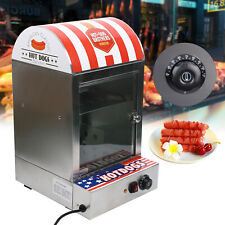 1500w Commercial Electric Hot Dog Steamer Sausage Heater Stove Warmer 30 110