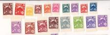 TUNISIE-  SÉRIE N°:250 / 267  NEUFS ** BDF  -sans charniere- CV : 17 €