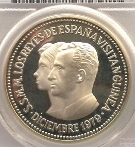 Equatorial Guinea 1980 Royal Visit 2000B PCGS SP65 Piedfort Silver Coin,Proof