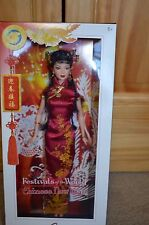 Festivals of the World Chinese New Year Barbie  Pink Label  2005 - Estate - NIB