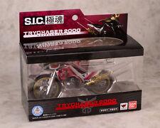 SIC KIWAMI TRYCHASER 2000 BANDAI SUPER IMAGINATIVE CHOGOKIN A-16789 454311277350