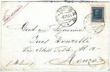 71998  - AOI  ERITREA  - Storia Postale: BUSTA - POSTA MILITARE 12 - 1935