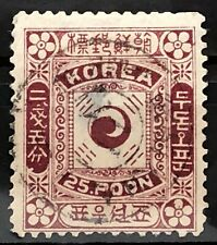 KOREA COREE OLD STAMP 25 POON !!