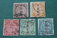 China 1898 + R O China 1912 Coiling Dragon Stamps - 5 different Used 7