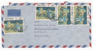 1970 HONDURAS Air Mail Cover LA CEIBA to WITTEN GERMANY MS Persimmon SHIP Space