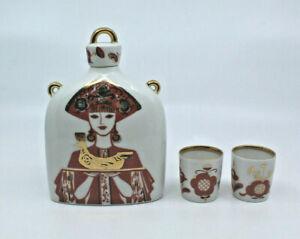 Lomonosov Vodka Porcelain Alcohol Bottle Decanter 2 Cups Made in USSR Soviet