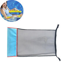 1Pc Pool Noodle Chair Net Swimming Swim Bed Seat Floating Chair DIY Accessories