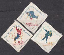 KOREA 1964 mint(*) SC#532/34 set, Winter Olympic Games Innsbruck`64