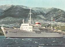 """1970s RARE Motor-ship """"Felix Dzerzhinsky"""" Navy old Russian Soviet postcard"""