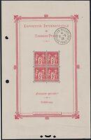 "FRANCE BLOC FEUILLET 1b "" PARIS 1925 "" NEUF xx CACHET EXPO HORS TIMBRES  J815"