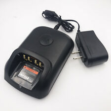 Adaptive Rapid Battery Charger + Power Adapter for Motorola Dr3000 Dp3400 Dp3401