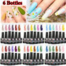 6Bottles 8ml MEET ACROSS Colors Glitter UV Gel Nail Polish Soak Off Varnish Kit