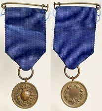 Regno Medaglia Mignon al Valore Militare Classe bronzo di vecchia fattura #N225