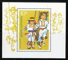 Romania 1977 MNH Mi Block 145 Sc 2754 Folk Dancers