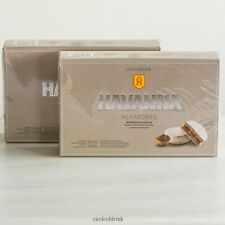 HAVANNA Alfajores - Merengue Classic - 12 Delicious Chocolate Cookies - 2 PACKS