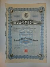 b1037 CHINA 1928 Franco-Asiatic Bank 500 Francs share certificate with coupons