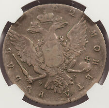 RUSSIA 1762 CNB HK 1 ROUBLE/RUBLE Silver Coin NGC Fine Peter III @Rare Date@
