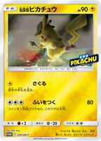 Pokemon Card Japanese - Detective Pikachu 338/SM-P PROMO - MINT