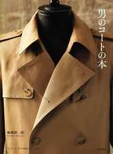 MENS COAT MAKING BOOK - Japanese Craft Book